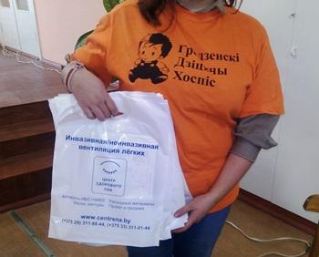 Конференция по паллиативной помощи в Гродно